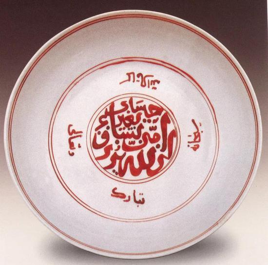 明正德景德镇窑白釉红彩阿拉伯文盘 现藏于上海博物馆