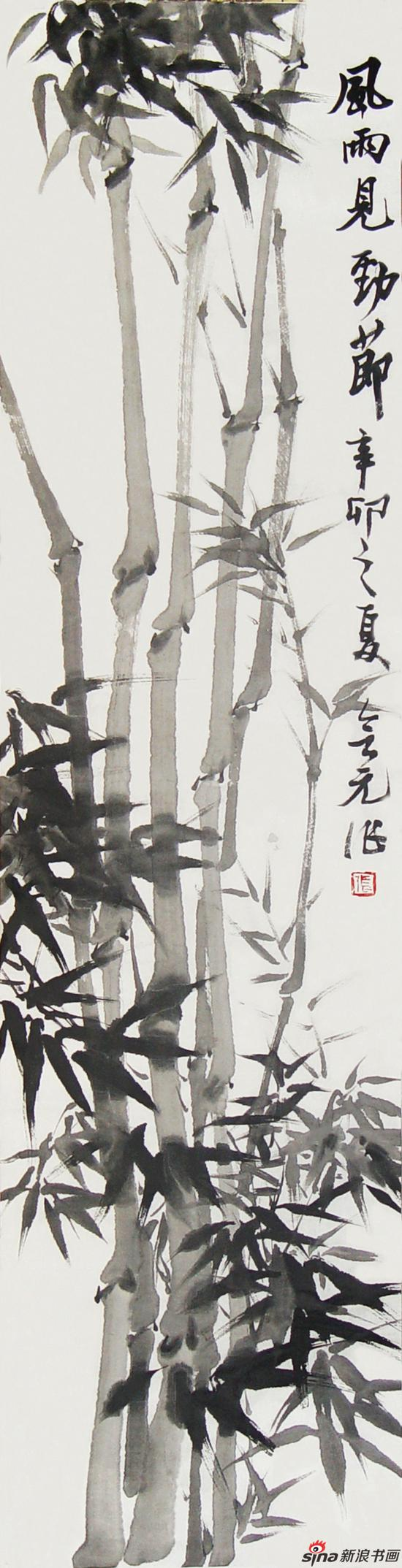 张会元作品《风雨见劲节》 136cmX34cm 2011年