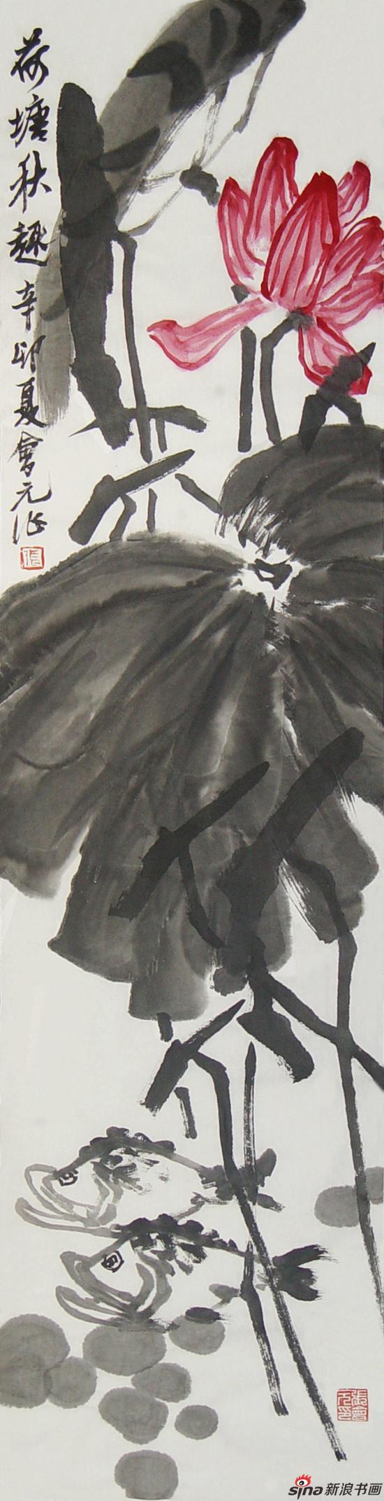 张会元作品《荷塘秋趣》 136cmX34cm 2011年