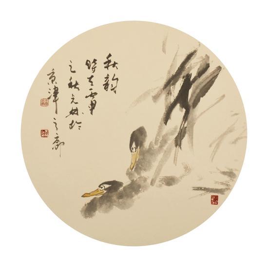 王元林《秋韵》2018年