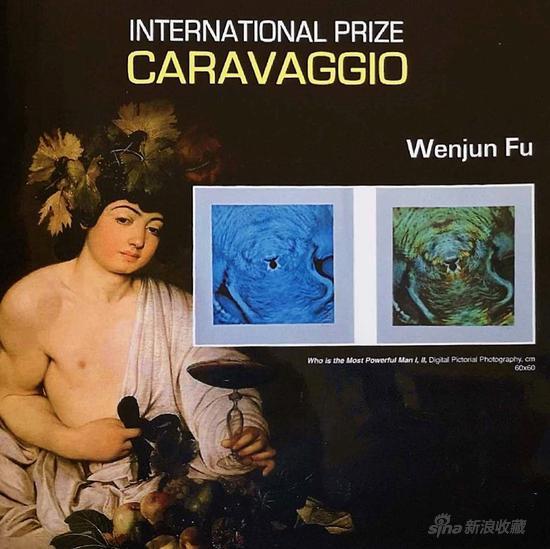 卡拉瓦乔油画作品与傅文俊数绘摄影《谁执牛耳》