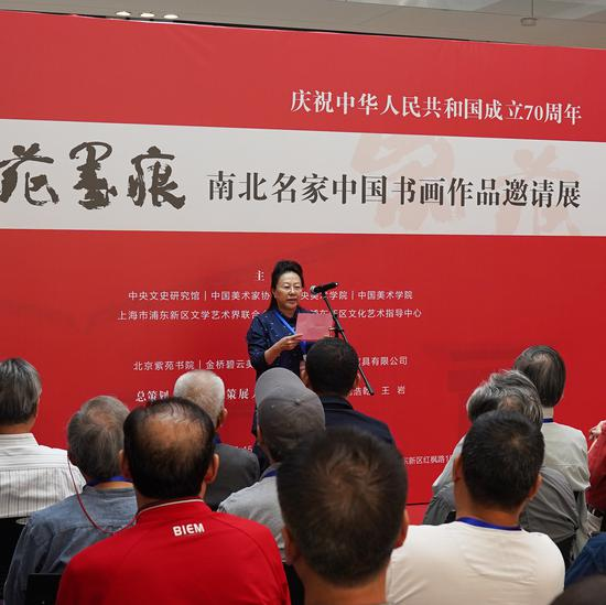 上海艺术家代表庞木兰宣读陈佩秋先生贺信