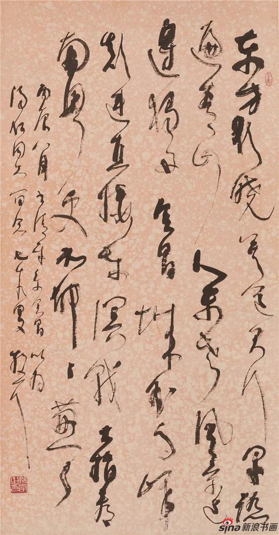 毛泽东 清平乐·会昌 水墨纸本 立轴 132×69cm