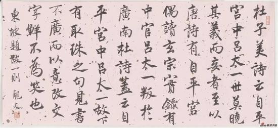 《东坡题跋》一则,纸本,22.5×50cm,2018年