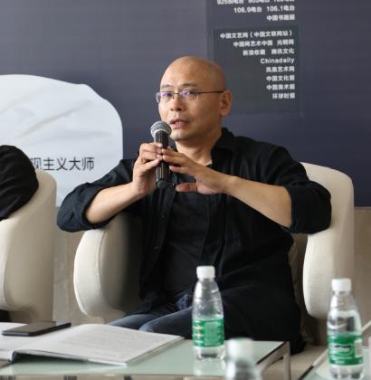 德国贝尔艺术中心中国项目总监,策展人刘鸿发言