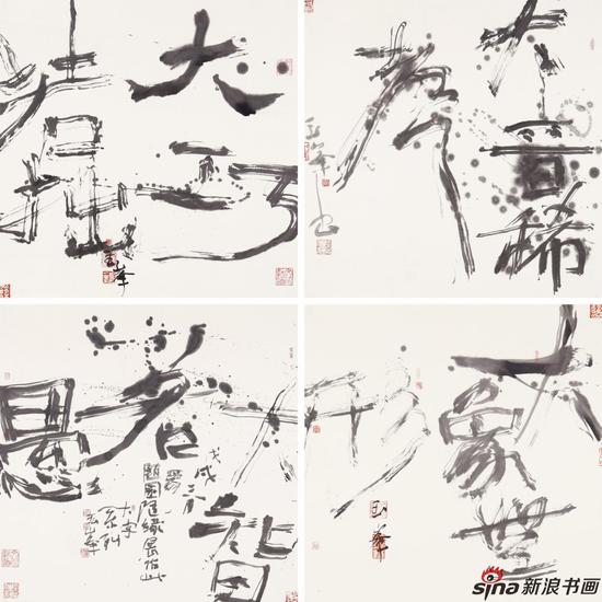 周玉峰 大音希声、大象无形、大巧若拙、大智若愚 97×97cm×4 2018 纸本水墨
