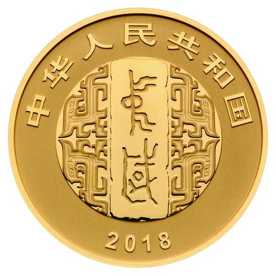 """金银币的低迷市场  """"篆书""""金银币来拯救"""