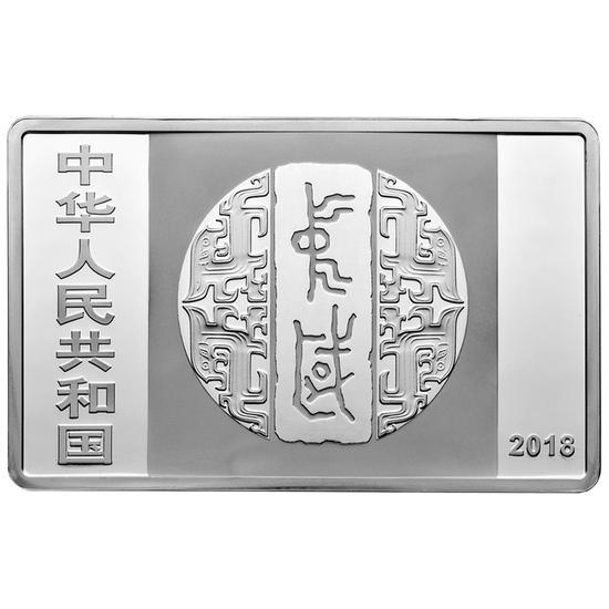 150克长方形银质纪念币 笔墨流动的美学盛宴