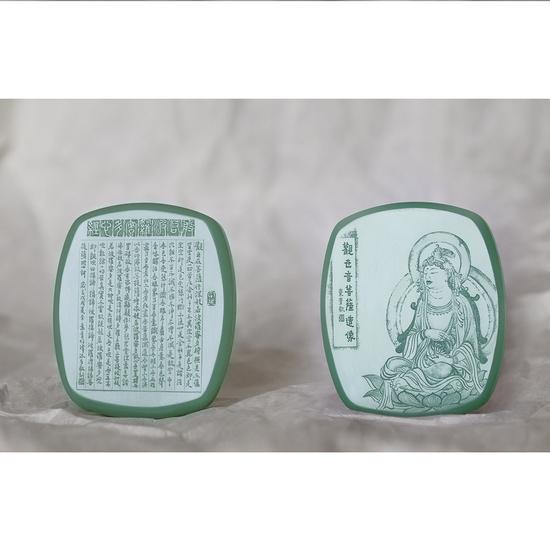 02803号拍品 胡玮 和田玉鸭蛋青心经  起拍价:RMB 40000