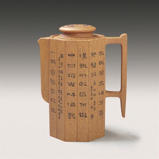 艺术家鲍志强作品 五代诗韵留香壶