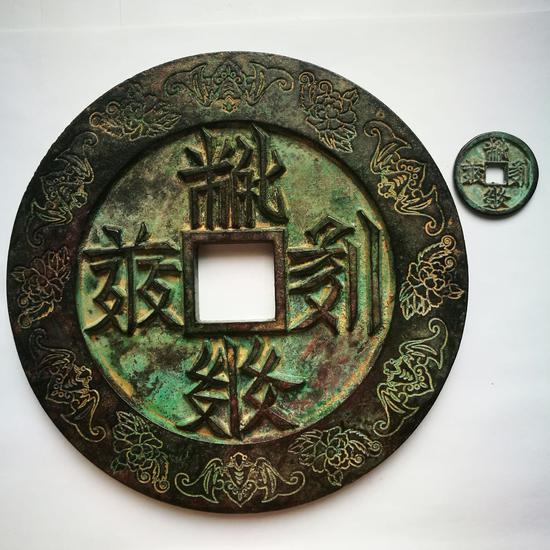 """西夏文91在线:试译为""""菩宝如寻"""""""