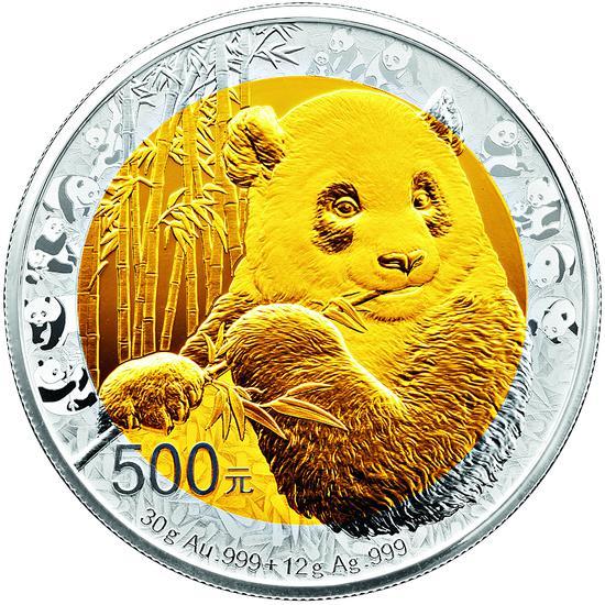 2017 中国熊猫金币发行35周年双金属纪念币  面值500 发行量6000枚  起拍价: RMB 13,500