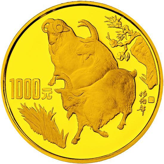 1993 中国癸酉(鸡)年纪念金币  1枚 金 面值 1000元 12盎司 精制 发行量 500枚  起拍价: RMB 380,000