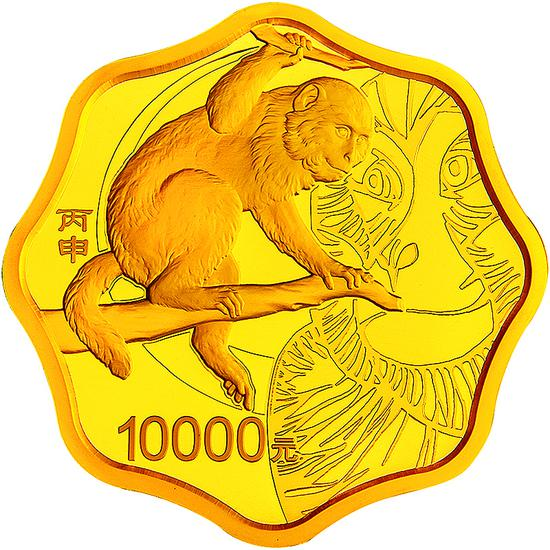 1987版 12盎司 熊猫圆形金质纪念币  面值1000元 发行量4000枚  起拍价: RMB 80,000