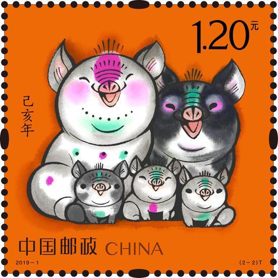 猪年生肖邮票