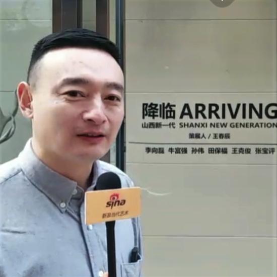 艺术家李向磊接受新浪当代采访