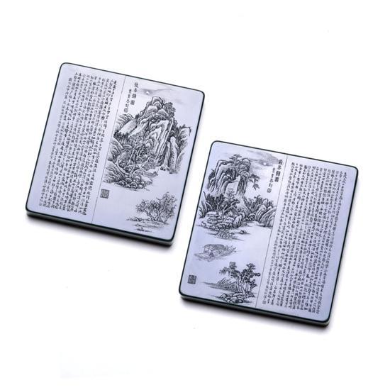 01791号拍品 前后赤壁赋一对 第九届尚品美玉   最终成交价格:RMB 80000(不含佣金)