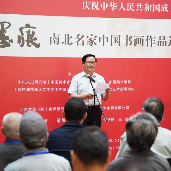 浦东新区文联专职副主席、秘书长浦东新区文化艺术指导中心主任王玺昌致辞