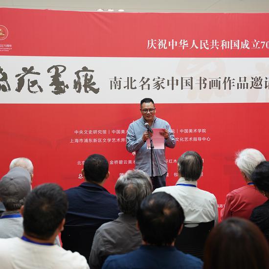 艺尊轩品牌创始人中国工艺美术大师包天伟致辞
