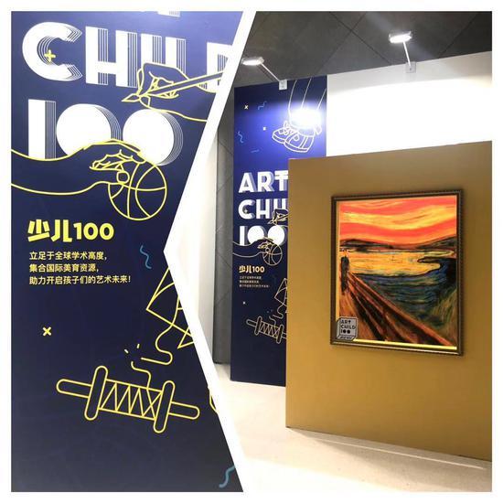 图片来源:少儿100嘉德艺术中心 2019年度青年艺术100启动展·少儿100展示区