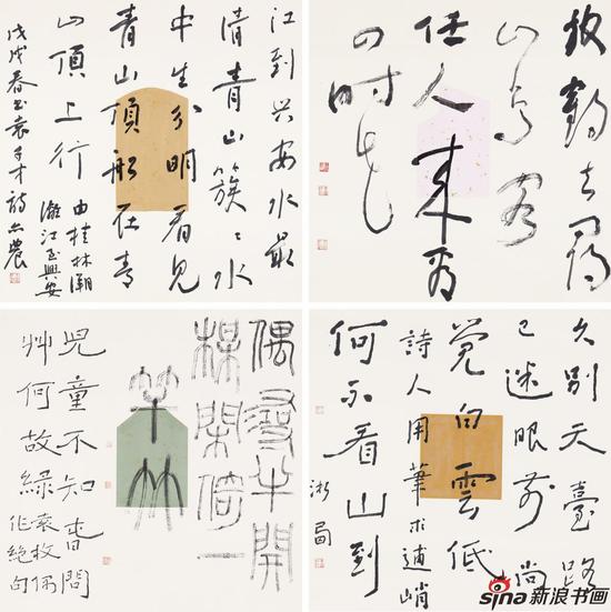 王亦农 袁枚诗 97×97cm×4 2018 纸本水墨