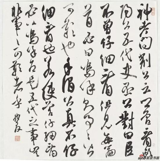 赵葵《行营杂录》一则,纸本,34x35cm,2017年