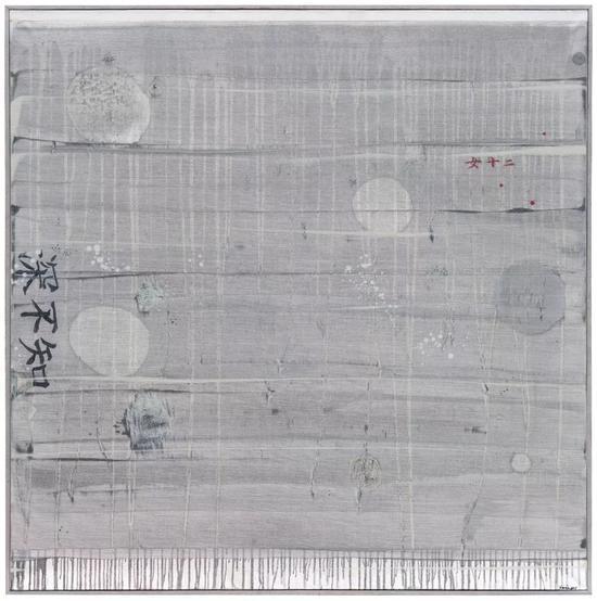 空白172号 135.5×135.5cm 布面油画 2017