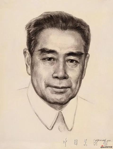 正面像,伍必端,1978
