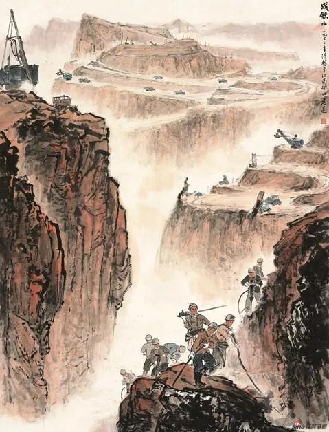 金志远 战铁山,1973,123×94cm,纸本水墨设色,中国画