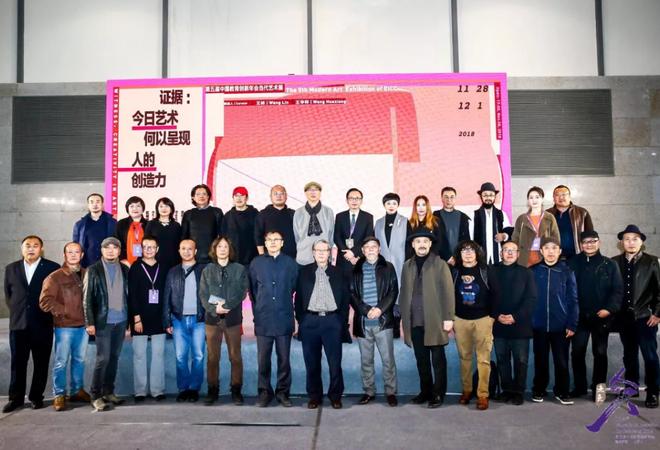 第五届中国教育创新年会当代艺术展