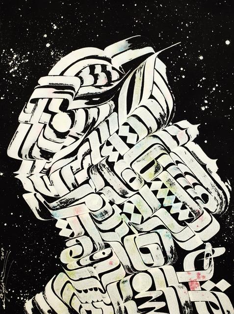 Interstellar_humanoid_2017