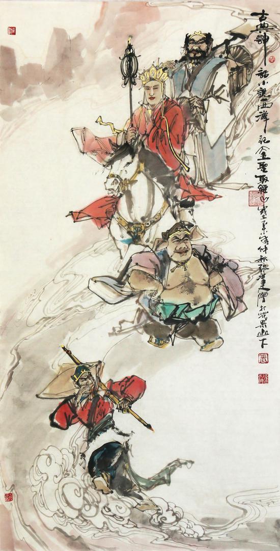 张洪建 古典神话 4尺
