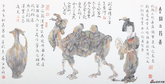 唐三彩人物69×138cm