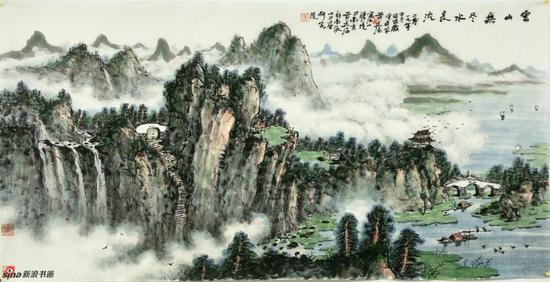《云山无尽水长流》 69cmX136cm,2017年,黄廷海作