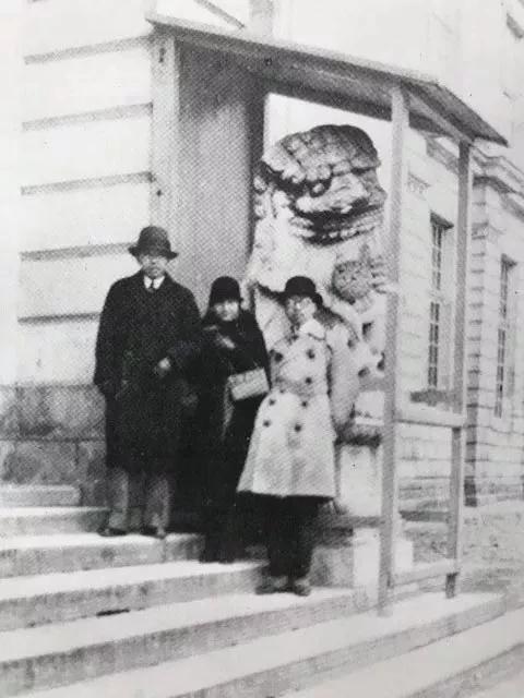 常玉及女友和王季冈同游于枫丹白露城堡