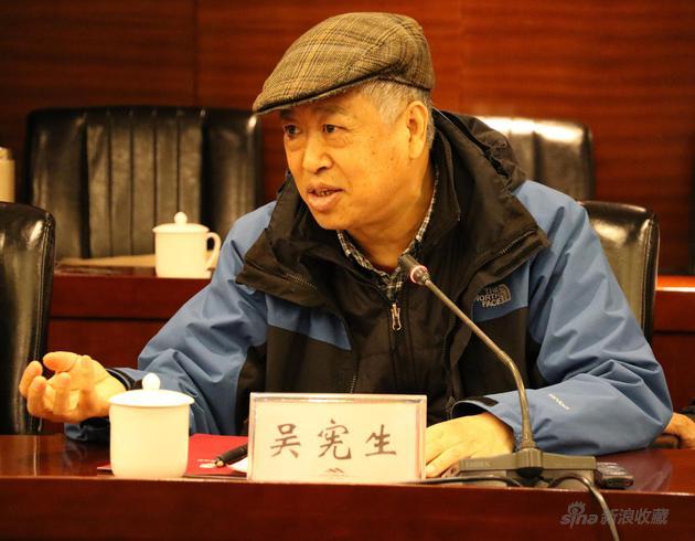 中国美术学院吴宪生教授