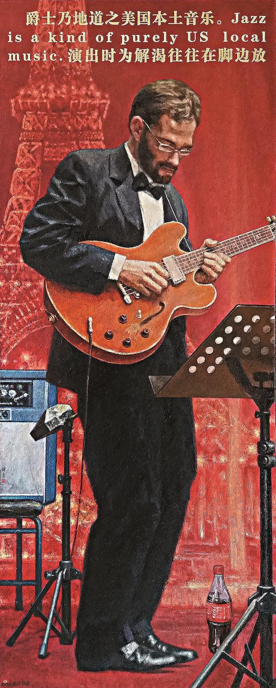 爵士与可乐1 300×120cm 2012
