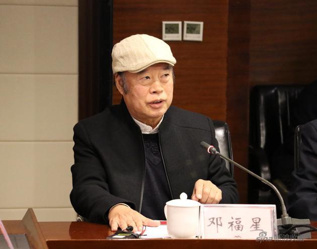 著名美术理论家邓福星