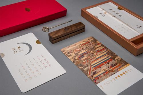 《每日故宫月历》图片。众筹平台摩点网截图