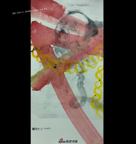 耿杰 《基因-7-毛泽东》 2016
