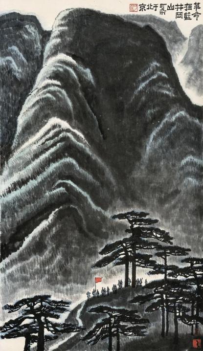 华艺国际携《金陵十景图册》亮相北京巡展