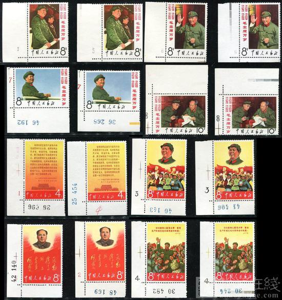 此两套带顺序号文2毛主席万岁全套,是组建邮集不可或缺的品种之一,最终以14.39万元成交,单套均价7.2万元。