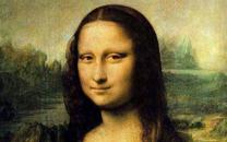 《蒙娜丽莎》没在看你一切只是错觉