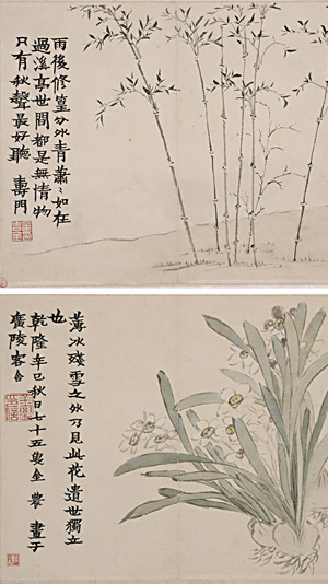 花卉蔬果册 金农(1686—1763) 纵24.6厘米,横30.9厘米(共十六开)