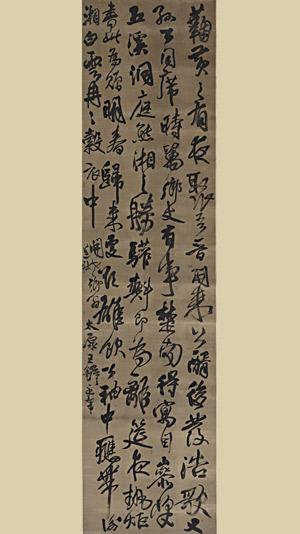 行书轴 王铎(1592—1652) 纵202.5厘米,横50.4厘米