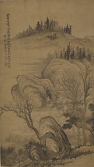 仿梅道人山水轴 石涛(1642—约1707) 纵87.5厘米,横51.4厘米