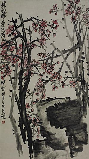梅石图轴 吴昌硕(1844—1927) 纵139厘米,横69厘米