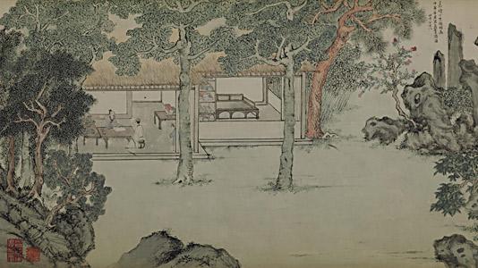 真赏斋图卷 文徵明(1470—1559) 纵28.6厘米,横79厘米