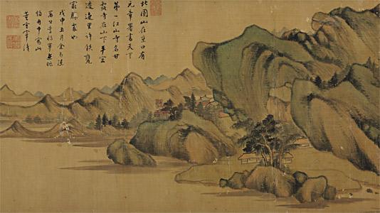 北固山图卷 董其昌(1555—1636) 纵27.5厘米,横256厘米