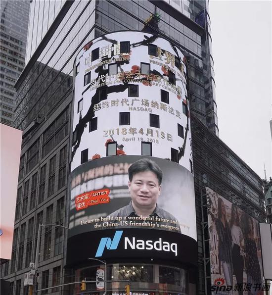中国画学会理事、江苏省中国画学会副会长兼秘书长 瞿优